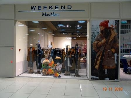 бутик Max Mara Weekend